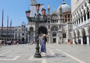 Вход на площадь Святого Марка
