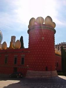 Музей сюрреализма